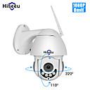 Недорогие IP-камеры для помещений-Hiseeu 1080 P PTZ IP-камера на открытом воздухе водонепроницаемый мини скорость купольная камера 2-мегапиксельная цвет ночного видения IP-камера видеонаблюдения P2P whd712