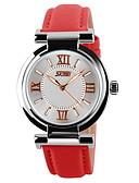 זול שעונים אופנתיים-SKMEI בגדי ריקוד נשים שעון יד זוהר בחושך עור להקה יום יומי / אופנתי שחור / לבן / כחול / שנתיים / מקסיל SR626SW