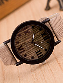 cheap Fashion Watches-Women's Wrist Watch Casual Watch Leather Band Vintage / Fashion / Wood Brown / Khaki / One Year / Tianqiu 377