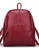 cheap Men's Underwear & Socks-Women's Bags Cowhide Backpack for Casual All Seasons Black Fuchsia Brown Red Blue