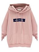 preiswerte Damen Kapuzenpullover & Sweatshirts-Damen Übergrössen Kapuzenshirt Buchstabe