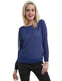 hesapli Tişört-Kadın's Polyester Solid Bluz