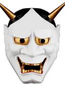 ieftine Gadgeturi de baie-Mască de Halloween Măscă de Carnaval Fantomă Teme Horor Plastic PVC 1pcs Bucăți Adulți Cadou