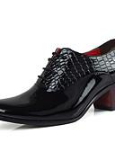 ieftine Blazer & Costume de Bărbați-Bărbați Pantofi de noutate Sintetic Primăvară / Toamnă Confortabili Oxfords Negru / Albastru / Party & Seară