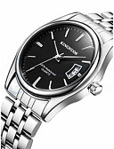 cheap Luxury Watches-Men's Wrist Watch Quartz Calendar / date / day Cool Stainless Steel Band Analog Casual Fashion Silver - White Black One Year Battery Life / SSUO LR626