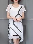 お買い得  レディースドレス-プラスサイズ シフォン ドレス - プリント, ソリッド 膝上 ホワイト