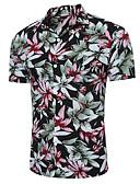 baratos Camisas Masculinas-Homens Camisa Social Temática Asiática Quadriculada Colarinho Clássico Delgado / Manga Curta