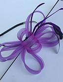 זול עניבות ועניבות פרפר לגברים-עור / רשת רצועות / מפגשים עם 1 חתונה / אירוע מיוחד / קזו'אל כיסוי ראש