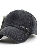 tanie Modne czapki i kapelusze-Dla obu płci Kapelusz Czapka z daszkiem - Bawełna, Jendolity kolor