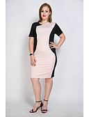 cheap Women's Dresses-Women's Plus Size Vintage / Street chic Shift / Sheath / Tunic Dress - Color Block / Patchwork