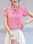 ieftine Bluză-Pentru femei Stil Nautic Bluză Ieșire Vintage - Mată Mâneci Petală, Crăpătură