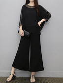 זול חליפות שני חלקים לנשים-מכנס גיזרה גבוהה רשת, אחיד - טישרט בגדי ריקוד נשים