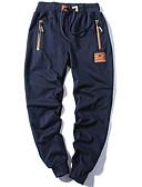זול מכנסיים ושורטים לגברים-בגדי ריקוד גברים פעיל מידות גדולות סקיני / הארם מכנסיים אחיד