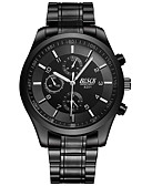 cheap Leather Band Watches-Men's Wrist Watch Alloy Band Casual / Fashion / Dress Watch Black