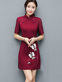 cheap Women's Dresses-Women's Plus Size Street chic Sheath Dress - Embroidered Stand