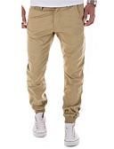 זול מכנסיים ושורטים לגברים-בגדי ריקוד גברים פעיל / סגנון רחוב כותנה הארם / משוחרר / פעיל מכנסיים - אחיד שכבות צהוב / ספורט / סוף שבוע