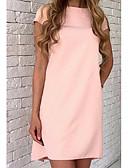 cheap Women's Dresses-Women's Cotton Loose Dress - Solid Colored Strap