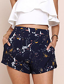 cheap Women's Two Piece Sets-Women's Street chic Slim / Chinos / Shorts Pants - Floral Print High Rise / Summer / Floral Patterns