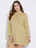 cheap Women's Dresses-Women's Plus Size Casual Loose Sweater Dress - Solid Colored