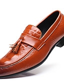 tanie Kwarcowy-Męskie Buty Formalne Skóra patentowa Jesień / Zima W stylu brytyjskim Mokasyny i pantofle Czarny / brązowy / Czerwony / Impreza / bankiet