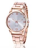 cheap Quartz Watches-Men's / Women's Wrist Watch Chinese Casual Watch Metal Band Charm / Dress Watch Silver / Gold / Rose Gold