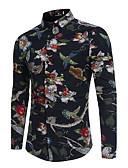 cheap Men's Shirts-Men's Cotton Slim Shirt - Floral / Long Sleeve