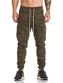 cheap Men's Exotic Underwear-Men's Military Plus Size Cotton Slim Skinny Sweatpants Pants - Solid Colored