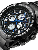 cheap Sport Watches-Men's Sport Watch / Military Watch / Wrist Watch Japanese Alarm / Calendar / date / day / Chronograph Band Vintage / Casual / Fashion Black / Stainless Steel / Water Resistant / Water Proof / LCD