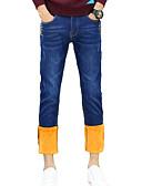 זול מכנסיים ושורטים לגברים-בגדי ריקוד גברים כותנה סקיני / מכנסיים מכנסיים אחיד