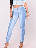 cheap Women's Pants-Women's Plus Size Cotton Skinny Jeans Pants - Color Block / Sexy