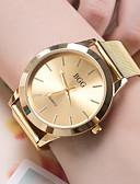 ieftine Ceasuri La Modă-Pentru femei Ceas de Mână Quartz Auriu / Roz auriu Ceas Casual Cool Analog femei Modă - Auriu Roz auriu Un an Durată de Viaţă Baterie / SSUO 377