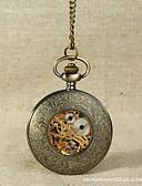 זול שעוני ילדים-לזוג שעונים יום יומיים שעוני שלד שעון כיס קווארץ חריתה חלולה שעונים יום יומיים סגסוגת להקה אנלוגי פאר יום יומי גולגולת ברונזה - ברונזה