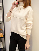 זול סוודרים לנשים-אחיד - סוודר שרוול ארוך צווארון עגול קצר סגנון רחוב בגדי ריקוד נשים / סתיו / חורף