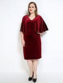 abordables Vestidos de Mujer-Mujer Trabajo Terciopelo Corte Ancho Recto Dos Piezas Vestido - Separado, Un Color Alta cintura Escote en Pico