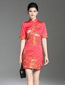 זול שמלות נשים-עומד פרח, פרחוני - שמלה גזרת A נדן סגנון סיני בגדי ריקוד נשים