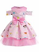 זול שמלות נשים-שמלה כותנה קיץ שרוולים קצרים חג מולד יום הולדת הילדה של חמוד יום יומי פול ורוד מסמיק