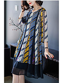 رخيصةأون فساتين للنساء-طول الركبة مطوي طباعة, مخطط - فستان شيفون متأرج قياس كبير ذهاب للخارج للمرأة