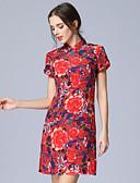 preiswerte Damen Kleider-Damen Seide Hülle Kleid - Gespleisst, Blumen Übers Knie Ständer