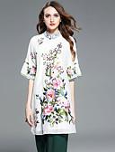 baratos Vestidos Femininos-Mulheres Bordado / Temática Asiática Evasê Vestido - Flor, Plantas / Bordados Elegantes Colarinho Chinês Acima do Joelho