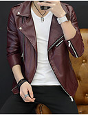 cheap Men's Jackets & Coats-Men's Sports Leather Jacket - Solid Colored / Long Sleeve