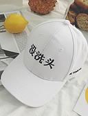 זול כובעים אופנתיים-לבן שחור כובע בייסבול כובע שמש כותנה קיץ סתיו יום יומי