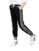 abordables Vestidos de Novia-Niños Unisex Simple / Casual Deportes Un Color / A Rayas Sin Mangas Algodón Pantalones