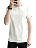 tanie Koszulki i tank topy męskie-T-shirt Męskie Podstawowy / Moda miejska Bawełna Okrągły dekolt Szczupła - Solidne kolory / Krótki rękaw