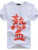 preiswerte Herren T-Shirts & Tank Tops-Herrn Buchstabe-Grundlegend Street Schick T-shirt,Rundhalsausschnitt
