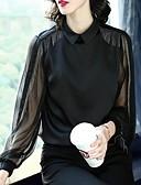 זול שמלות נשים-צווארון פיטר פן עבודה חולצה - בגדי ריקוד נשים פרנזים ניטים