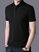 ieftine Maieu & Tricouri Bărbați-Bărbați Stand Tricou De Bază / Șic Stradă - Mată / Manșon scurt