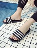 cheap Men's Pants & Shorts-Men's Rubber Spring / Summer Comfort Slippers & Flip-Flops Black / Blue