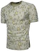 povoljno Muške majice i potkošulje-Majica s rukavima Muškarci Jednobojni Okrugli izrez Žakard Pamuk