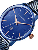 cheap Sport Watches-MINI FOCUS Men's Casual Watch Japanese Calendar / date / day / Casual Watch / Cool Stainless Steel Band Fashion Black / Blue / Silver