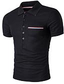 זול חולצות לגברים-גיאומטרי חולצה - בגדי ריקוד גברים צבע טהור / שרוולים קצרים